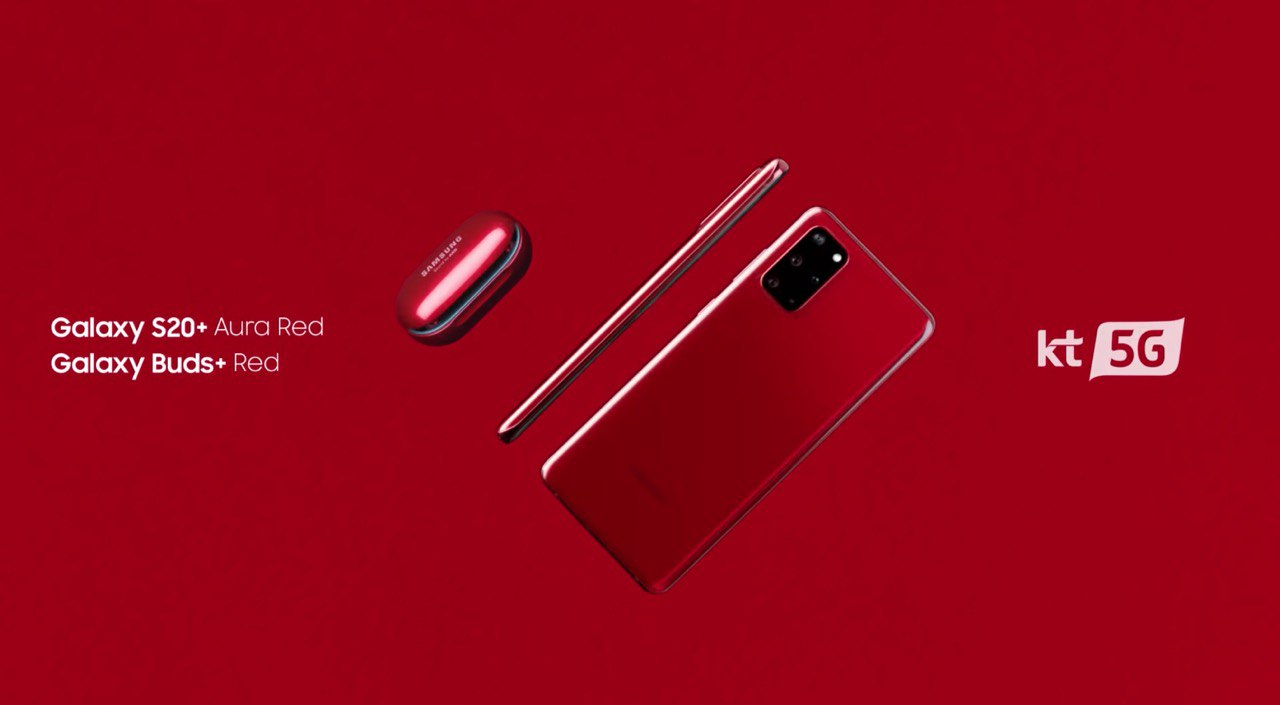 Here's the 'Jennie RED' Samsung Galaxy S20+ Aura Red