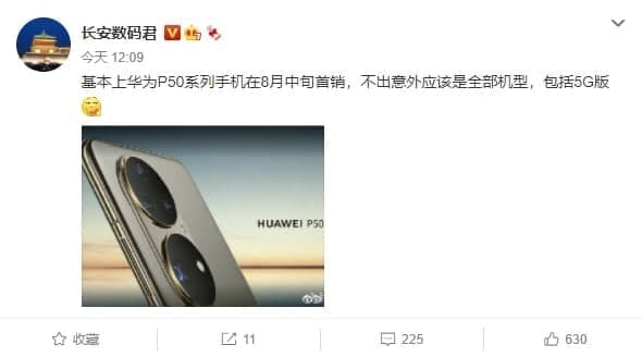 Huawei p50 sale weibo