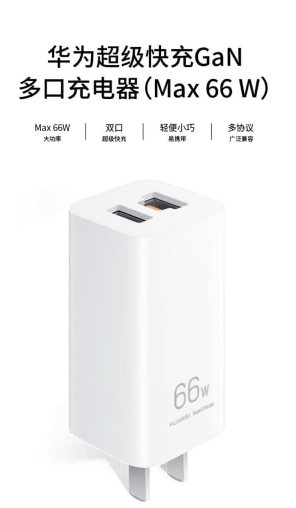 Huawei 66W GaN super fast charger