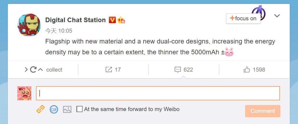 Xiaomi Mi 12 leak